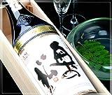 ロイヤルガストロ フォーミュラニッポンシャンパイファイト酒「福島・奥の松」グ純米大吟醸プレミアムスパークリン【1600ml・桐箱入り】