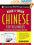 Read & Speak Chinese for Beginners [W...
