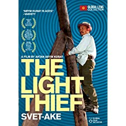 The Light Thief (Svet-Ake) - Amazon.com Exclusive