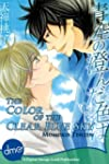 The Color Of The Clear Blue Sky (Yaoi...