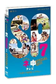 AKB48 in [DVD]