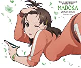 TVアニメーション 輪廻のラグランジェ season2 キャラクターCD Vol.1 まどか編
