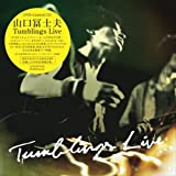Tumblings Live[DVD]