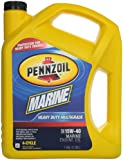Pennzoil (550022734-3PK) 15W-40 4-Cycle Heavy Duty Marine Engine Oil - 1 Gallon, (Pack of 3)