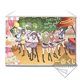 一番くじ ゆるゆり さん☆ハイ! トリビュートギャラリー ~ゆるゆりの文化祭にようこそ~ A賞 掛式アートポスター