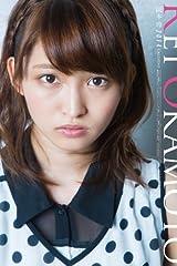 岡本玲 カレンダー 2014年