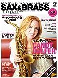 サックス&ブラス・マガジン volume27 (CD付) (リットーミュージック・ムック)
