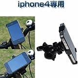 iPhone4/4S 自転車用 バイク用 ケース型 スマートフォンホルダー(iPhone4S)