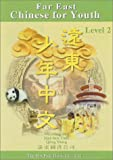 Far East Chinese for Youth Level 2