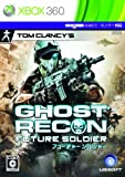 Tom Clancy's Ghost Recon: Future Soldier[Japanische Importspiele]