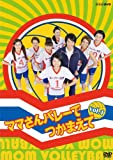  vol.1[DVD]