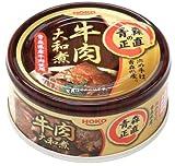 青森の正直 牛肉大和煮 100g×3缶