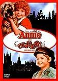 Oliver!/Annie [DVD]