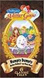 Jim Hensons Mother Goose Stories: Humpty Dumpty [VHS]