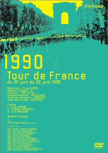 ツール・ド・フランス 1990 Zチーム快走 エース G.レモン連続優勝