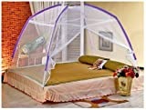 eFuture(TM) White Folding Portable Lace Yurt Door nets/Canopy/Mosquito Net +eFutures nice Keyring