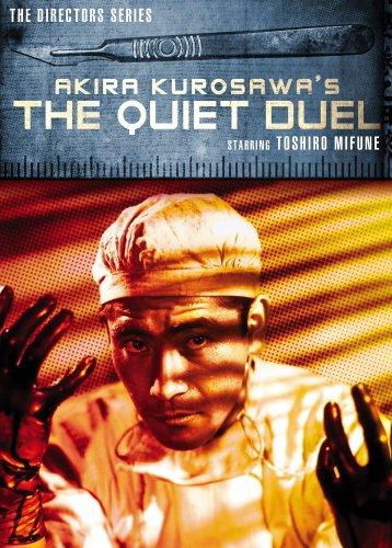 Shizukanaru ketto / Quiet Duel, The / Тихая дуэль (1949)