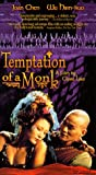 echange, troc Temptation of a Monk [VHS] [Import USA]