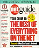 img - for NetGuide book / textbook / text book