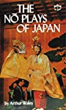 No Plays of Japan (Tut Books) (0804811989) by Arthur Waley