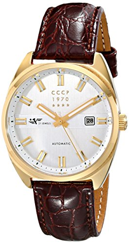 CCCP Unisex CP-7024-05 Chistopol Analog Display Japanese Automatic Red Watch