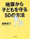 489309369X
