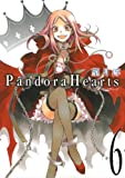 PandoraHearts6巻 (デジタル版Gファンタジーコミックス)
