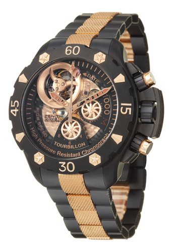 Zenith Defy Xtreme Tourbillon Men's Automatic Watch 96-0528-4035-21-M528