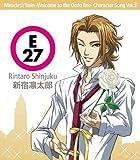 ミラクル☆トレイン キャラクターソング Vol.3 新宿凛太郎(置鮎龍太郎)