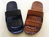 Jesus Sandals For Kids Brown & Black