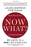 img - for Now What? Revised Edition: 90 Days to a New Life Direction book / textbook / text book