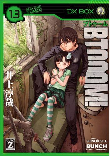 BTOOOM! 13 (BUNCH COMICS)