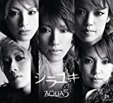 シラユキ(初回生産限定盤)(DVD付)