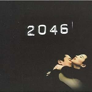2046 (bof)