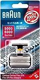 Braun コントゥア・フレックスXP・XPII・インテグラル用 網刃・内刃コンビパック(黒) F/C590S