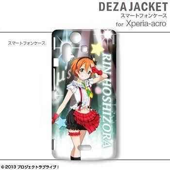 デザエッグ デザジャケット ラブライブ! for Xperia acro デザイン05 DJAN-ADL1-XPAC-m05