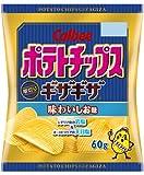 カルビー ポテトチップスギザギザ味わいしお味 60g×12袋