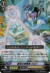 カードファイトヴァンガード?第16弾「竜剣双闘」BT16/010 護法の探索者 シロン RR