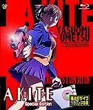A KITE / �J�C�g Special Edition �n���E�b�h���ʉf����J�L�O�� [Blu-ray]