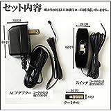 LED (3V)電装品「ともしび3V」ACアダプター(白箱) 仏壇 用 照明 用器具+スイッチ+ターミナルセット(灯明コード別売り)