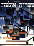 img - for Hebrew: A Language Course Primer book / textbook / text book