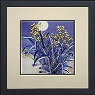 King Silk Art 100% Handmade Embroider…