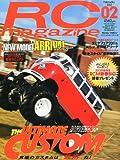 RC magazine (ラジコンマガジン) 2012年 02月号 [雑誌]