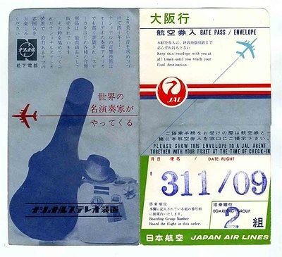 jal-japan-airlines-ticket-jacket-and-hong-kong-baggage-claim
