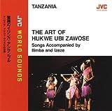 〈JVC WORLD SOUNDS PREMIUM〉驚異のイリンバ・アンサンブル<タンザニア/親指ピアノ>
