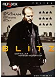 Blitz [DVD] (English audio)