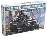 Trumpeter JGSDF Type 73 Light Truck Vehicle Model Kit, Scale 1/35