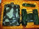 NEW&ORIGINAL gift set for outdoors living(flask binocular Swiss knife w/compass)