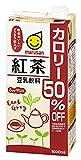 マルサン 豆乳飲料紅茶 カロリー50%オフ 1L×6本 ランキングお取り寄せ