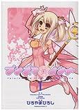 Fate/kaleid liner �ץꥺ�ޡ��� (1) (����ߥå����������� 200-1)